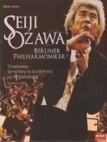 小澤征爾 (Seiji Ozawa) - 交響曲第6番「悲愴」