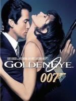 [英] 007 黃金眼 (Goldeneye) (1995)[台版]