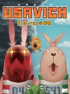 [日] 監獄兔 第一二三季 (Usavich S01-03) (2006-2008)