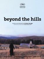 [羅] 靈慾告白 (Beyond the Hills) (2012)