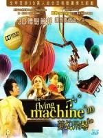 [英] 夢幻飛琴 3D (The Flying Machine 3D) (2011) <2D + 快門3D>[台版]