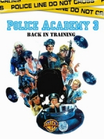 [英] 金牌警校軍 3 (Police Academy 3 - Back in Training) (1986)