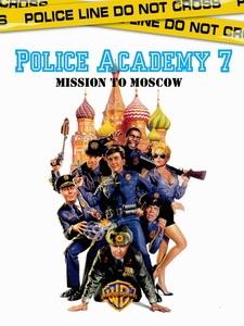 [英] 金牌警校軍 7 (Police Academy 7 - Mission to Moscow) (1994)