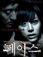 [韓] 毛骨悚然 (Sorum) (2001)