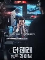 [韓] 恐怖直播 (The Terror Live) (2013)
