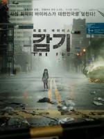 [韓] 流感 (The Flu) (2013)[台版字幕]