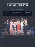雷頌德 - Thank You 演唱會 2013 Live [Disc 1/2]