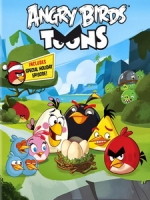 [英] 憤怒鳥 Vol. 01 (Angry Birds Toons -Volume 01) (2013)