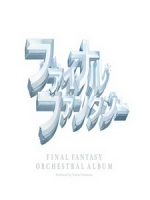 Final Fantasy Orchestra Album 音樂藍光