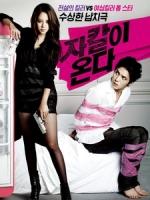 [韓] 女郎出任務 (Code Name - Jackal) (2012)