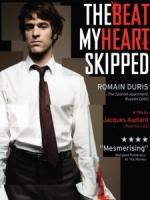 [法] 我心遺忘的節奏 (The Beat That My Heart Skipped) (2005)