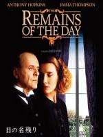 [英] 長日將盡 (Remains of the Day) (1993)[台版字幕]