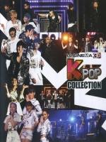 LG Cinema 3D KPOP Collection <2D + 快門3D>