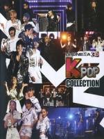 LG Cinema KPOP Collection