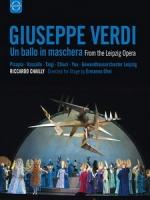 威爾第 - 化妝舞會 (Verdi - Un Ballo in Maschera) 歌劇