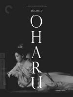 [日] 西鶴一代女 (The Life of Oharu) (1952)
