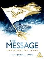 [英] 上帝的使者 (The Message) (1976)