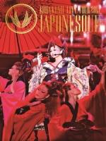 倖田來未 - Live Tour 2013 ~Japonesque~ 演唱會 [Disc 1/2]