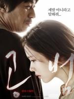 [韓] 血緣共犯 (Blood and Ties) (2013)[台版字幕]