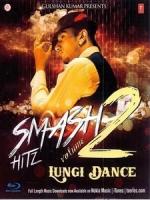 印度電影歌舞精選 Vol. 2 (Smash Hitz Vol. 2 Lungi Dance)