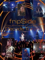 fripSide - 10th Anniversary Live 2012 ~Decade Tokyo~ 演唱會