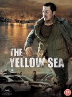 [韓] 黃海 (The Yellow Sea) (2010)[港版]