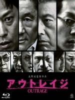 [日] 極惡非道 (Outrage) (2010)[港版]