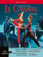 亞當 - 海盜 (Adam - Le Corsaire) 芭蕾舞劇
