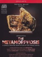 皮塔 - 蛻變 (Pita - The Metamorphosis) 現代舞