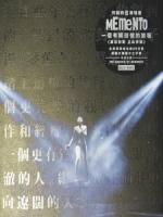 何韻詩 - MEMENTO 2013 演唱會