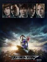 [日] 鐵拳 - 血之復仇 3D (Tekken - Blood Vengeance 3D) (2011) <2D + 快門3D>[台版]