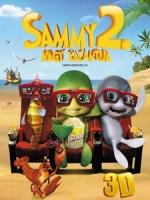 [英] 小海龜大歷險 2 3D (Sammy s Adventures 2 3D) (2012) <2D + 快門3D>[港版]