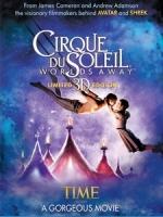 [英] 太陽劇團 - 奇幻世界 3D (Cirque du Soleil - Worlds Away 3D) (2012) <快門3D>[台版]