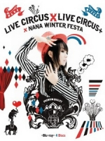 水樹奈奈 - Winter Festa 2014 2014.1.19 Ariake Colosseum 演唱會