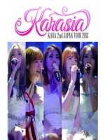 KARA - 2nd Japan Tour 2013 Karasia 演唱會