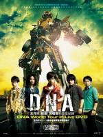 五月天 - DNA 五月天 [創造] 演唱會 影音全紀錄