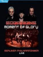 天蠍合唱團(Scorpions) - Moment of Glory 演唱會