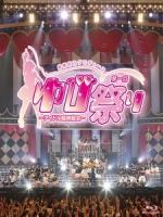 指原莉乃 - プロデュース 第一回ゆび祭り~アイドル臨時総会~ [Disc 2/2]