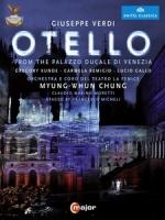 威爾第 - 奧泰羅 (Verdi - Otello) 歌劇