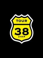 坂本真綾 - Countdown Live 2012 to 2013 - Tour 38 演唱會