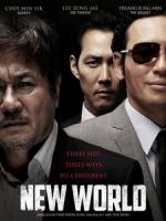 [韓] 闇黑新世界 (New World) (2013)[台版字幕]