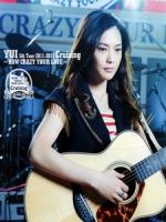 吉岡唯(YUI) - Cruising ~HOW CRAZY YOUR LOVE~ 演唱會