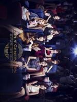 少女時代 - Girls Generation Complete Video Collection [Disc 3/3]
