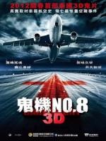 [泰] 3D 鬼機 NO.8 (Dark Flight 3D) (2011) <2D + 快門3D>
