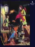 馬勒第五號交響曲 (Mahler - Symphony No. 5)