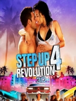 [英] 舞力全開 4 3D (Step Up Revolution 3D) (2012) <2D + 快門3D>[台版]