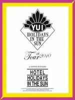 吉岡唯(YUI) - Hotel Holidays in the Sun 演唱會