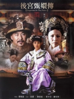 [陸] 後宮甄嬛傳 (Empresses in the Palace) (2011) [Disc 5/5][台版]