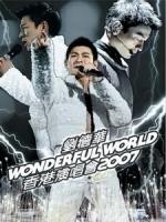 劉德華 - Wonderful World 2007 香港演唱會