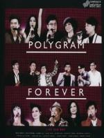 寶麗金 Forever Live 演唱會 (PolyGram Forever Live)